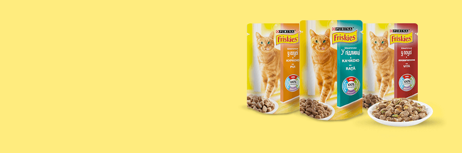 Friskies® Adult (*Едалт)